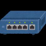 IPv6の基本的な所についてまとめ