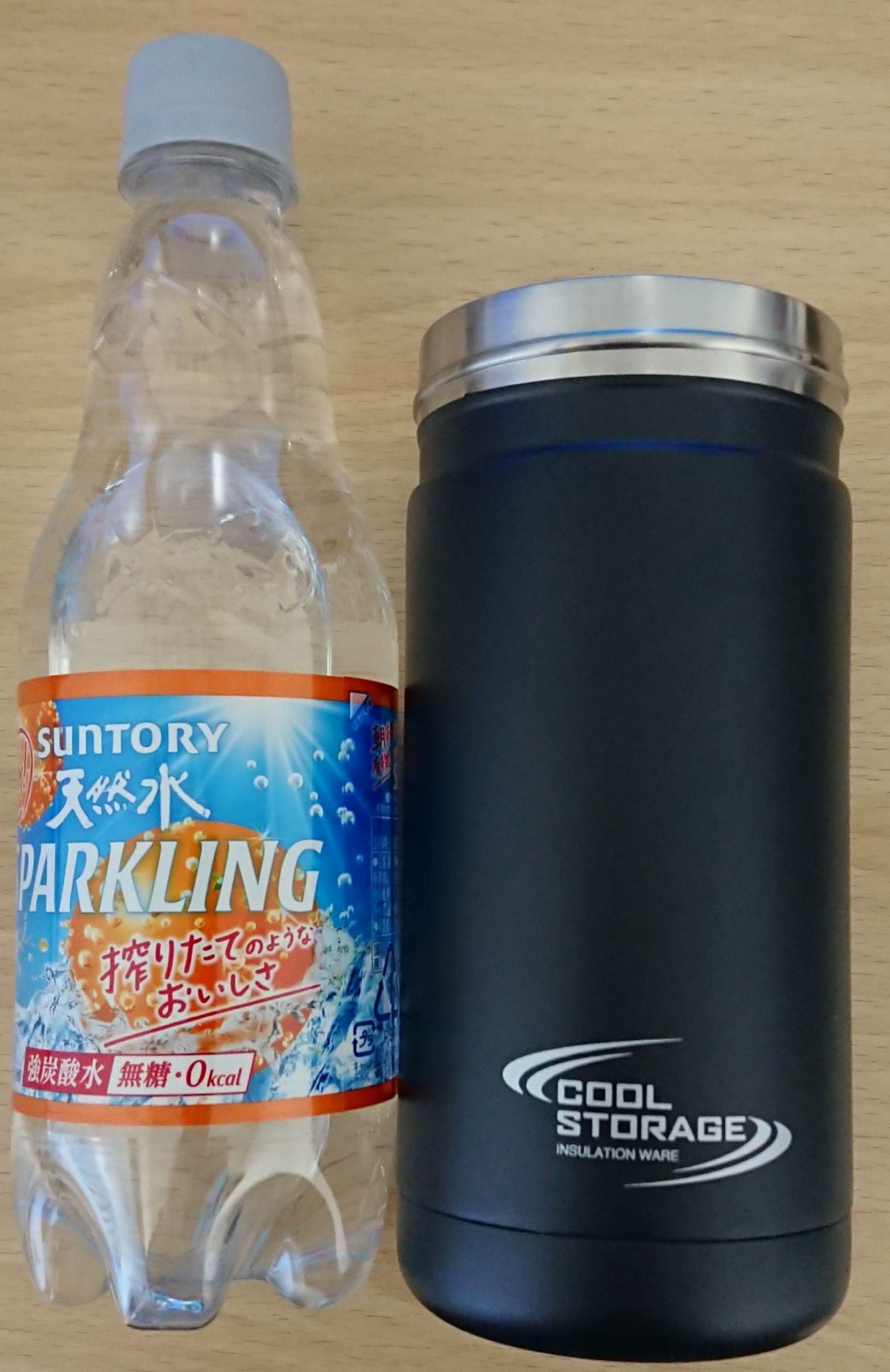 ワークマンの『真空保冷ペットボトルホルダー』が売ってないのでパール金属の『D-6483 クールストレージ ペットボトルクーラー500』を買ってみた